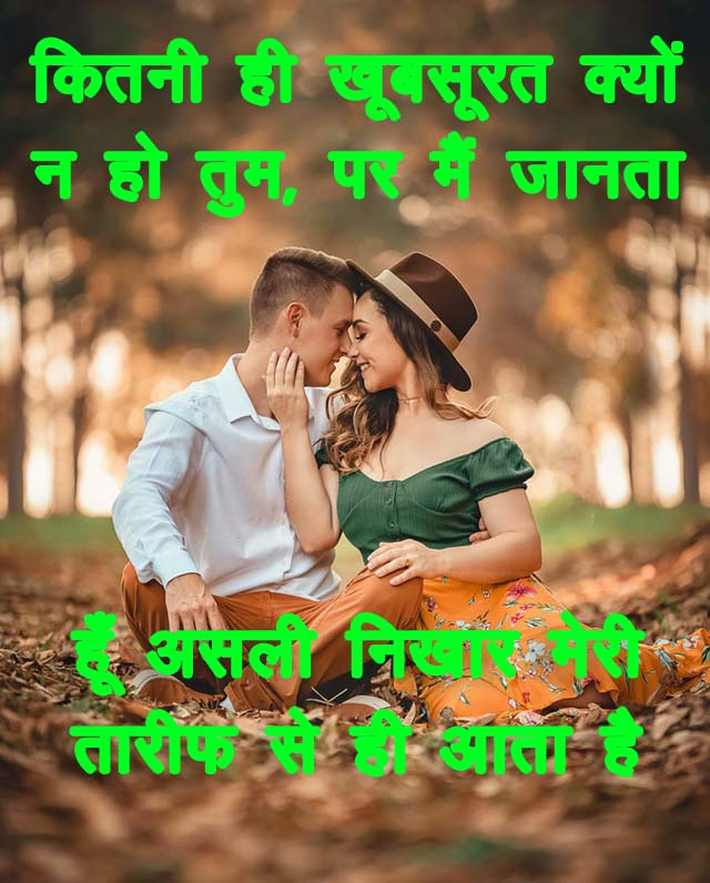 love status for whatsapp in hindi03