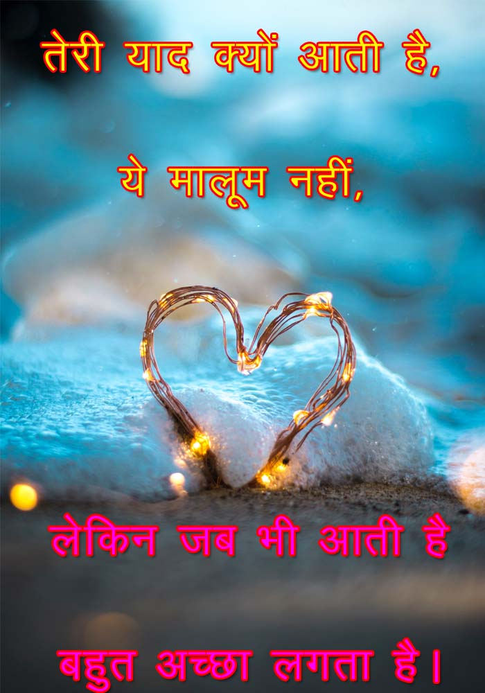 love status for whatsapp in hindi05