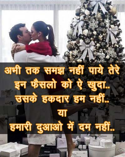 love status for whatsapp in hindi01