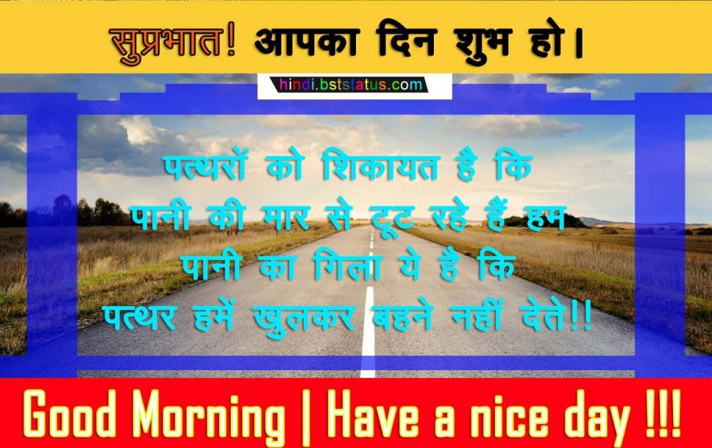 good morning quotes05