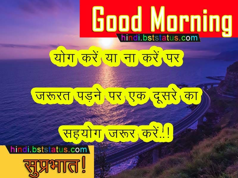 good morning quotes16