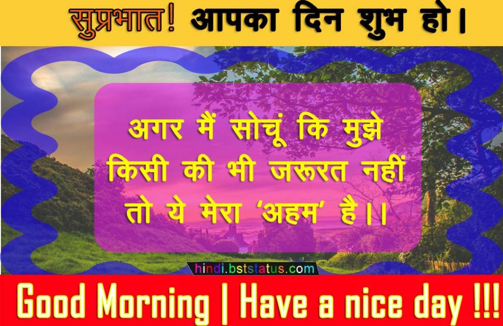 good morning quotes17