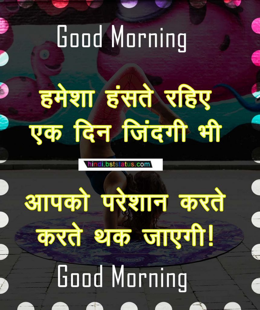good morning quotes20