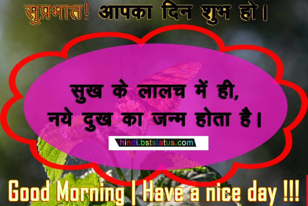 good morning quotes22