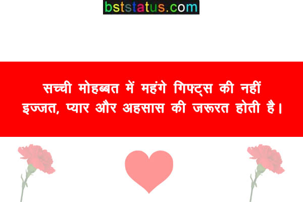 cute quotes for your girlfriend
