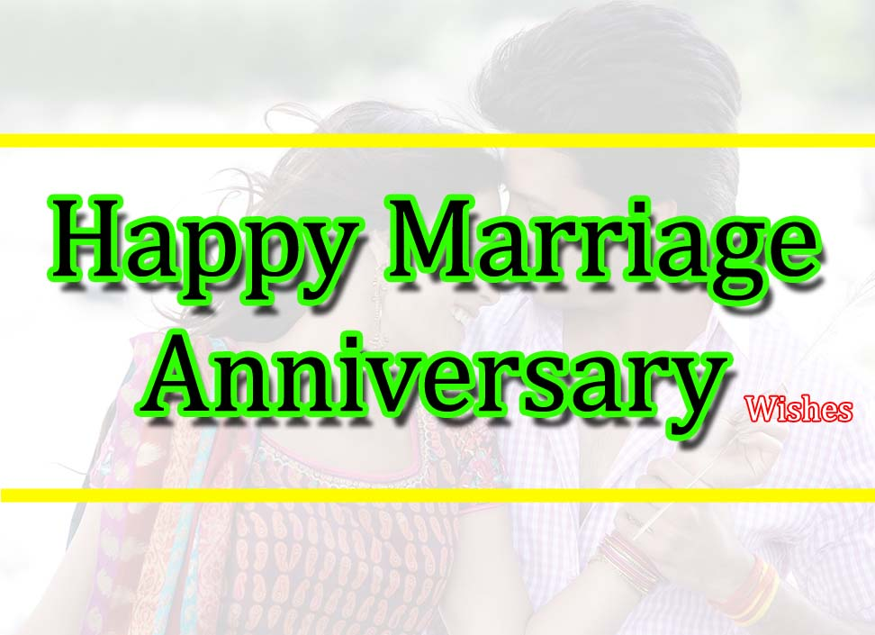 marriage anniversary wishes thumbnail